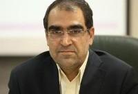برگزاری مراسم تقدیر از نفرات برتر  آزمون دستیاری وزارت بهداشت