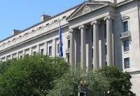 وزارت دادگستری آمریکا از بازداشت یک شهروند روس به اتهام جاسوسی خبر داد