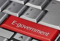 کدام دولتهای جهان الکترونیکی شدند؟
