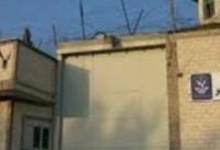 گزارشی از زندان رجایی شهر و ریاست جدید آن
