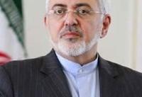 ظریف: ایران مطمئن ترین بازار برای حضور شرکای خارجی است