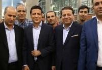 ورود تیم داوری به ایران با استقبال مسئولان ورزش