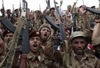 حملات پهپادی نیروهای یمنی علیه متجاوزان سعودی در ساحل غربی/ بمباران گسترده جنگنده های سعودی علیه ...