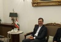 هدف از فشارها اعمال سلطه بر ایران و لبنان است/ کشورهای منطقه باید در مقابل دشمن بایستند