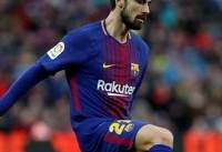 آرسنال مشتری جدید هافبک بارسلونا