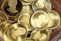 آغاز تحویل ۹۰۰ هزار سکه پیش فروش شده از فردا
