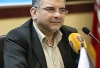 نظر وزارت بهداشت درباره تاثیر امواج الکترومغناطیس بر سلامت