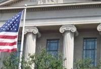 یک زن روس در آمریکا به اتهام جاسوسی برای دولت روسیه بازداشت شد