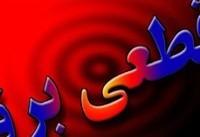 برنامه قطعی برق امروز تهران + جدول زمانبندی