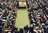 پارلمان انگلیس طرح ترزا می درباره برگزیت را تصویب کرد