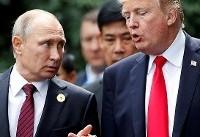 ترامپ پیش از دیدار با پوتین: رابطه با روسیه هرگز به این بدی نبوده است