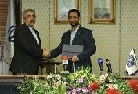 ایران به دنبال توسعه واردات برق است