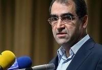 پزشکان، بیماران را از داروی ایرانی نترسانند