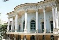 مرمت خانه مستوفیالممالک قبل از پایان دولت دوازدهم
