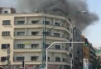 آتش سوزی در چهاراره ولیعصر تهران