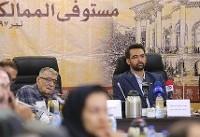 وزیر ارتباطات یک قدم از میراث فرهنگی جلو افتاد