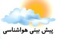 گرد و خاک در تهران و ۹ استان دیگر/ بارش باران در ۵ استان