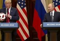 حمله لفظی ترامپ به منتقدان دیدارش با پوتین