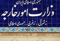 سفیران جدید ایران درهلسینکی، دوبلین و کی یف منصوب شدند