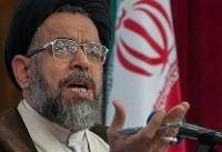 وزیر اطلاعات: کشف فساد اقتصادی ۲۱ هزار میلیارد تومانی در طول یک سال گذشته
