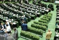 آغاز جلسه علنی مجلس/ سوال از وزیر نیرو در دستور کار نمایندگان