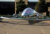 طرح اولیه تاکسی هوایی لوکس را ببینید