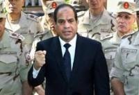 پارلمان مصر قانون مصونیت قضایی افسران ارشد ارتش را تصویب کرد