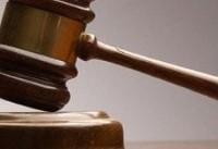 مقام آمریکایی: شکایت ایران به دیوان بینالمللی دادگستری بیاساس است