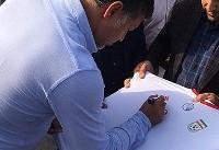 کاری که علی دایی برای کمک به کودکان بی سرپرست انجام داد (تصاویر)