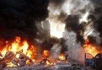۱۴ زخمی به دنبال انفجار در کرکوک