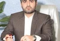 نهال کاری بیش از ۲۰ هکتار اراضی ملی توسط محکومان به مجازات جایگزین حبس