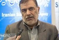 ۳۰ درصد «تریاک» افغانستان از مسیر ایران به اروپا میرود