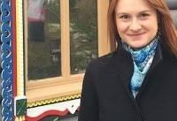 Who is Maria Butina, the gun activist and student charged with spying for Russia?