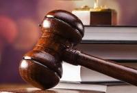 آمریکا طرح دعوی ایران در دادگاه دادگستری بینالمللی را «بیاساس» توصیف کرد