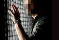 پلیس:خواننده پاپ دستگیرشده،به یک دختر تجاوز و از او اخاذی کرده است