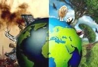 عملکرد قوای سهگانه در اجرای سیاستهای کلی نظام در حوزه محیط زیست منتشر میشود