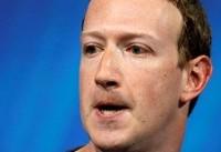 Antitrust Murmurs Underscore Facebook Hearing On Political Censorship