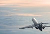 Nigeria announces new national airline Nigeria Air
