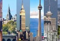 خرج زندگی در ارزانترین و گرانترین شهرهای دنیا