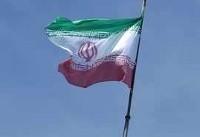 Uranium stockpile reaches 950 tons: Iran nuclear chief