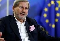 EU begins screening Macedonia, Albania for mid-2019 accession talks