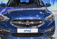 معرفی رسمی سایپا رهام در نمایشگاه شیراز / اولین خودرو ایرانی با مشخصات رقابتی