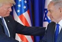 عقبنشینی نتانیاهو از سخنانش درباره مجاب کردن ترامپ به خروج از برجام