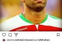 سرباز فراری فوتبال به ایران برمی گردد+ عکس