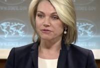 آمریکا از ابتکار نماینده ویژه سازمان ملل در یمن استقبال کرد