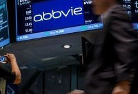 Mylan signs U.S. license deal on Humira with AbbVie