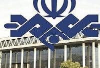 درخواست نمایندههای کنگره آمریکا از «پامپئو» برای تحریم صدا و سیمای ایران