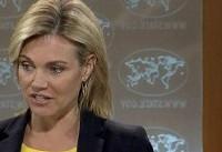 واشنگتن: با مراکز اعتراضات در عراق تماس دایمی داریم