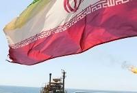 جایگزینی نفت عربستان به جای ایران در ژاپن