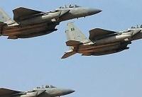 ۸ کشته به دنبال حمله جنگندههای سعودی به یک منزل مسکونی در استان صعده